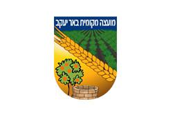 לוגו מועצה מקומית באר יעקב