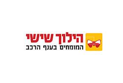לוגו הילוך שישי