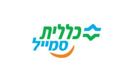 לוגו כללית סמייל