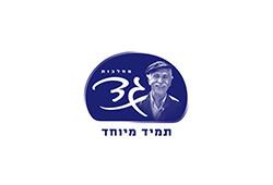 לוגו מחלבות גד