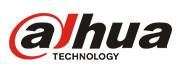 לוגו ALHUA